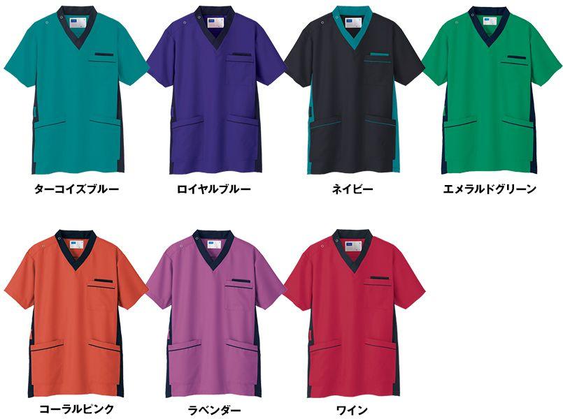 自重堂WHISEL WH11685 スクラブ(男女兼用)衿と脇が配色 色展開
