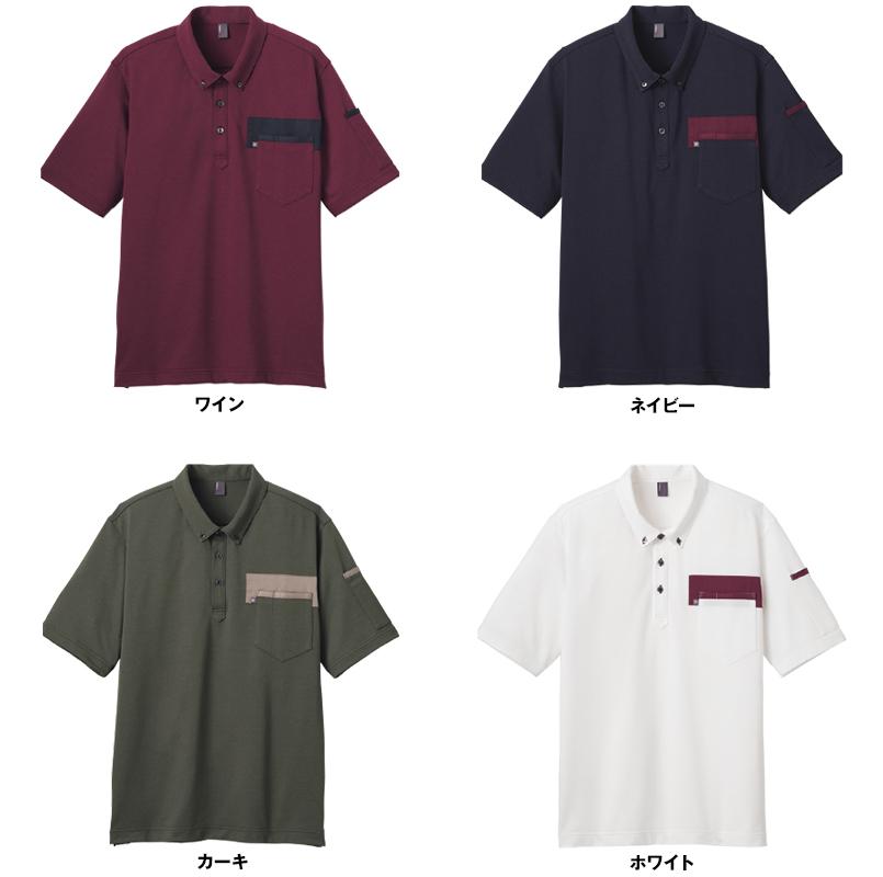 CSP172 キャリーン 半袖ポロシャツ(男女兼用) 色展開