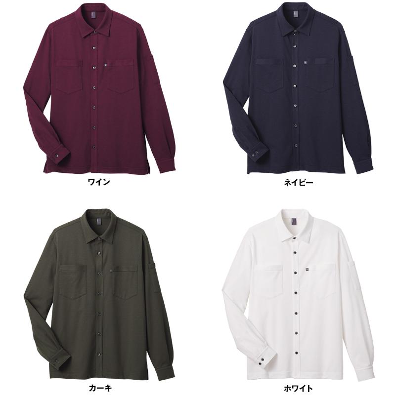 CWY173 キャリーン 長袖ニットシャツ(男女兼用) 色展開
