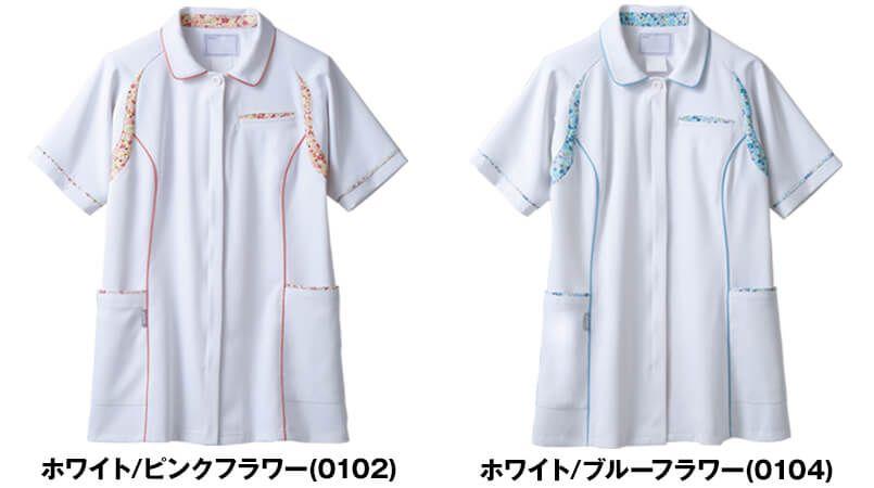 CHM052-0102 アシックス(asics) ナースジャケット(女性用) 色展開