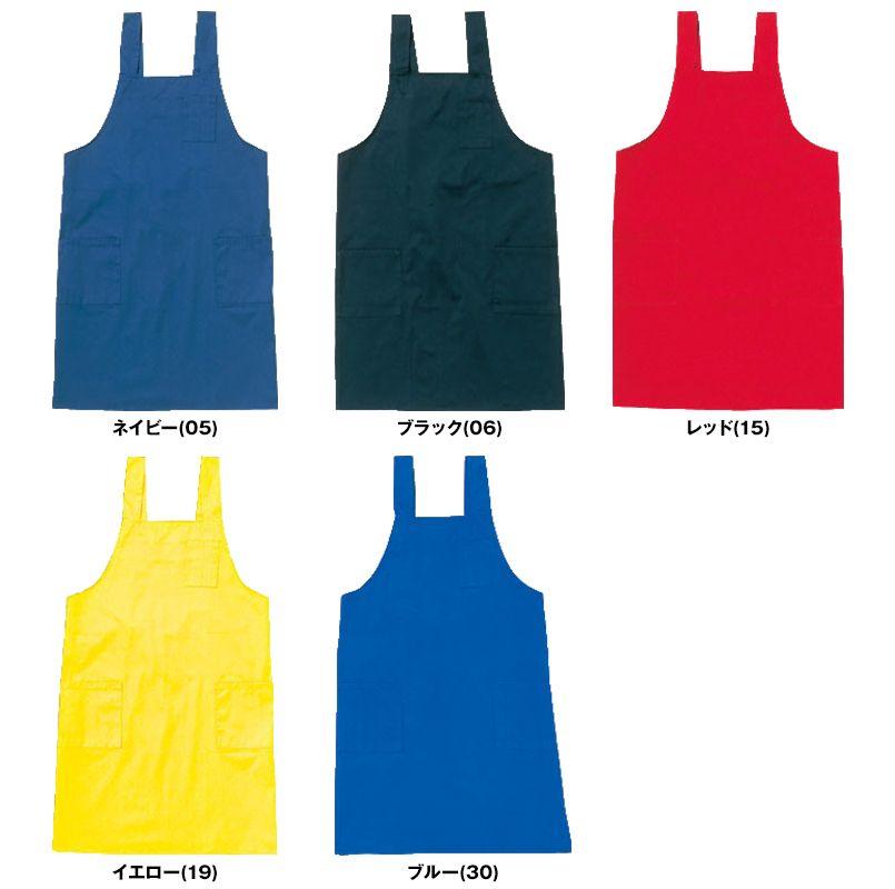 AP1 シンメン H型 胸当てエプロン(ペン差し付) 色展開
