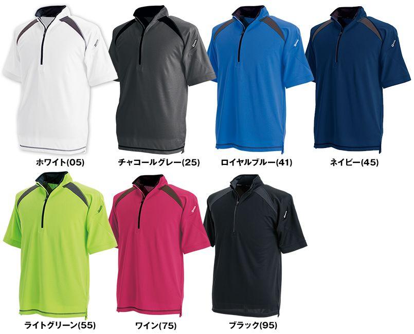 3015 TS DESIGN ハーフジップ ドライポロシャツ(男女兼用) 色展開