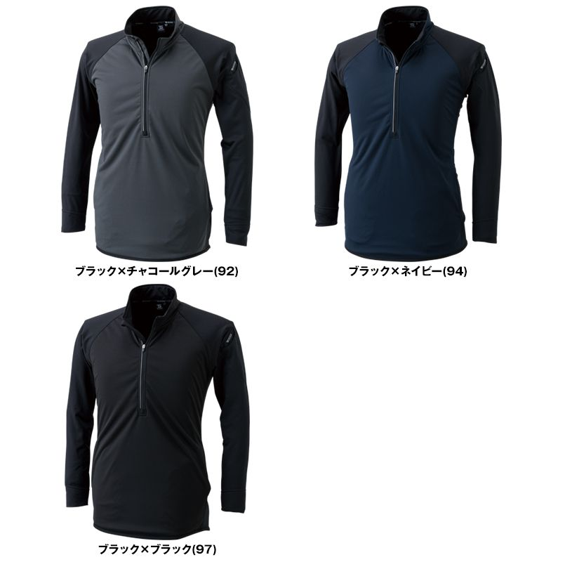 4235 TS DESIGN ラミネートロングスリーブジップシャツ(男女兼用) 色展開