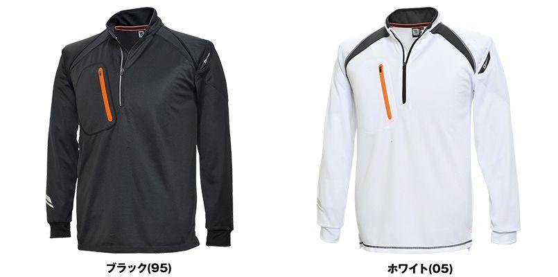 5025 TS DESIGN FLASH ハーフジップ 長袖ドライポロシャツ(男女兼用) 色展開