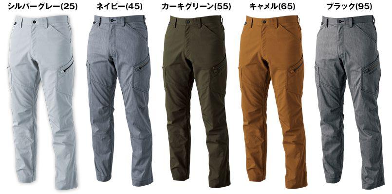 5304 TS DESIGN [春夏用]ライトテックメンズカーゴパンツ(男女兼用) 色展開