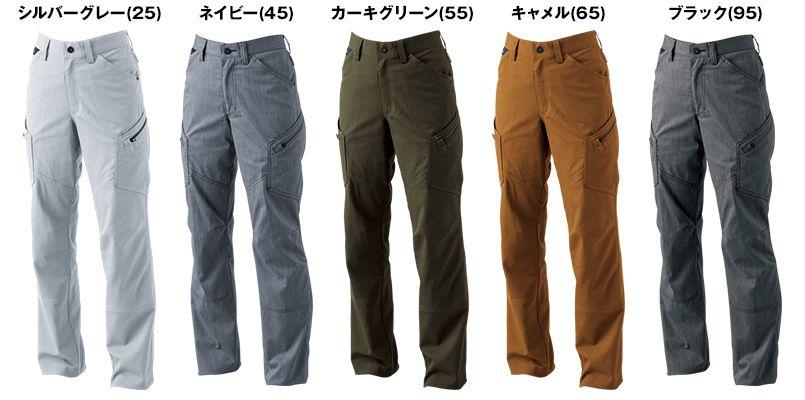 53041 TS DESIGN [春夏用]ライトテックレディースカーゴパンツ(女性用) 色展開