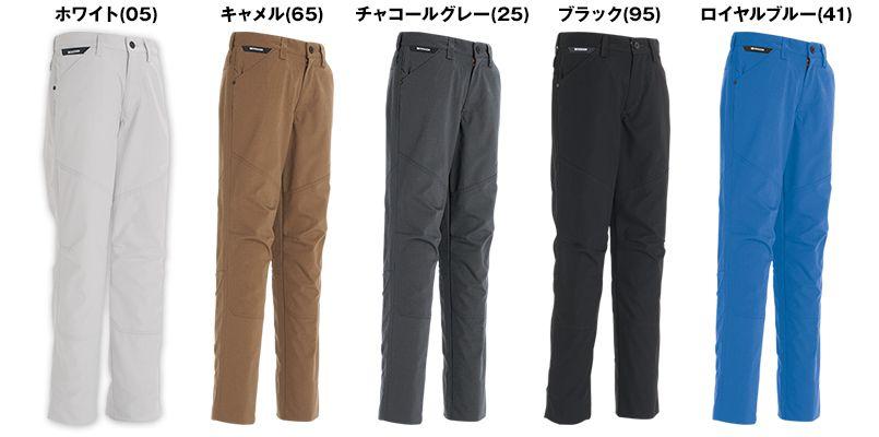 61121 TS DESIGN RIP STOP レディースパンツ(女性用) 色展開