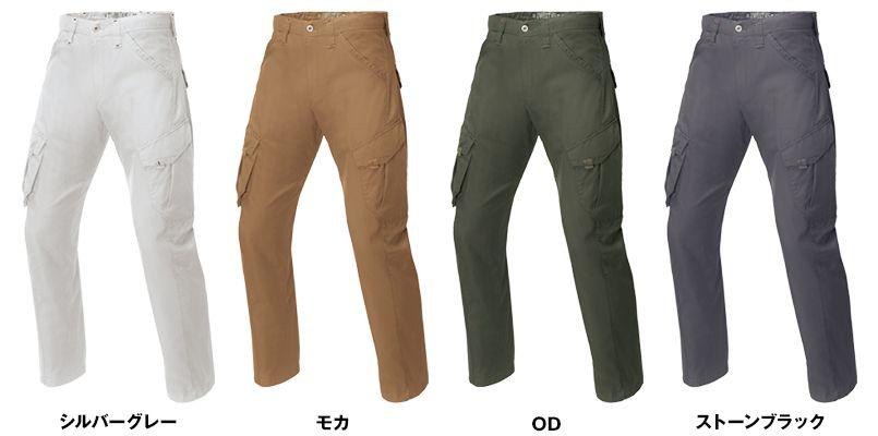 ジーベック 2156 [春夏用]現場服 バックツイルラットズボン(綿100%) 色展開
