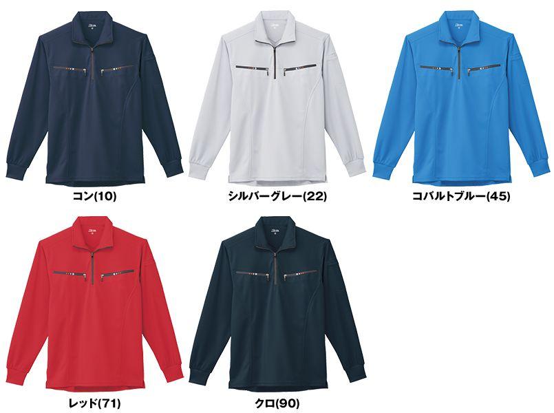 ジーベック 6165 カラーライダース長袖ジップアップ・ポロシャツ(男女兼用) 色展開