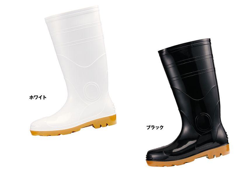 ジーベック 85707 耐油安全長靴 スチール先芯 色展開