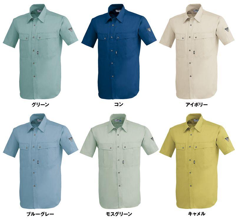 ジーベック 9220 [春夏用]半袖シャツ 色展開