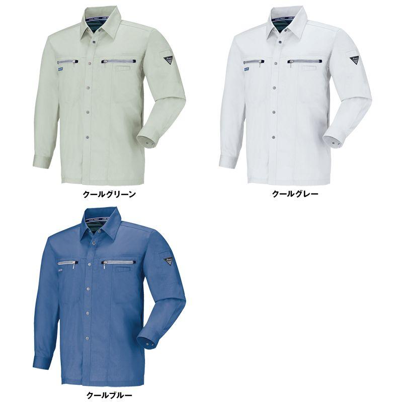 ジーベック 9653  [春夏用]クールボディ 長袖シャツ 色展開