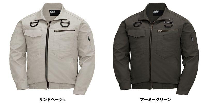 ジーベック XE98102SET [春夏用]空調服セット ハーネス対応 綿100%現場服ブルゾン 色展開