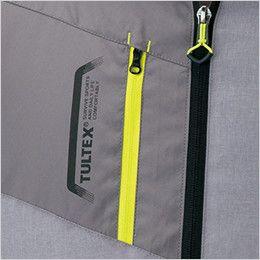 AZ50199 アイトス タルテックス [春夏用]空調服 長袖ジャケット(男女兼用) ポリ100% 作業中に中身が飛び出さないファスナーポケット付き