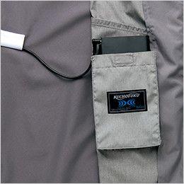AZ50199 アイトス タルテックス [春夏用]空調服 長袖ジャケット(男女兼用) ポリ100% バッテリー専用ポケット付き