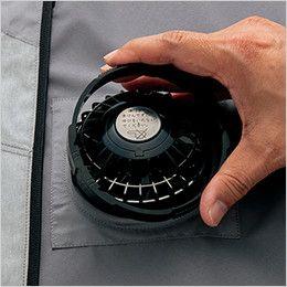 AZ50199 アイトス タルテックス [春夏用]空調服 長袖ジャケット(男女兼用) ポリ100% 簡単脱着が可能