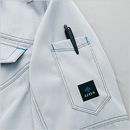 AZ60401 アイトス 長袖ブルゾン(男女兼用) ペン差しポケット