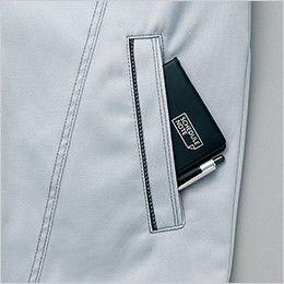 AZ60401 アイトス 長袖ブルゾン(男女兼用) ポケット
