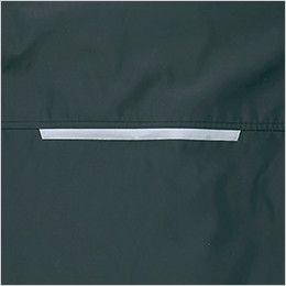 AZ8560 アイトス 防風防寒コート[フード付き・取り外し可能] 反射パイピング
