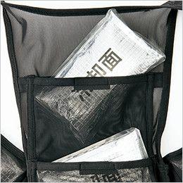 AZ865932 アイトス アイスベスト(アイスパック4個付)(男女兼用) 背面2カ所にアイスパックを収納