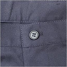 HS2602 アイトス チノパンツ(男性用)脇ゴム ワンタック ボタン