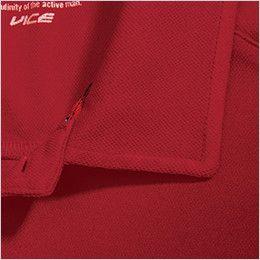 バートル 105 ハニカムメッシュ半袖ポロシャツ(男女兼用)(胸ポケット有) ボディ同素材