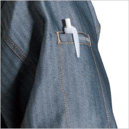 バートル 1515 ヘリンボーン&T/Cライトチノ長袖シャツ(男女兼用) ペンポケット