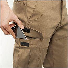 バートル 4037 ストレッチカーゴパンツ(男女兼用) Phone収納ポケット