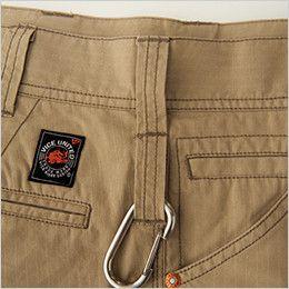バートル 5106 [春夏用]パワーカーゴパンツ(綿100%) 裾上げNG(男女兼用)  ツインループ