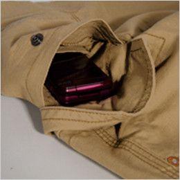 バートル 5106 [春夏用]パワーカーゴパンツ(綿100%) 裾上げNG(男女兼用)  Phone収納ポケット