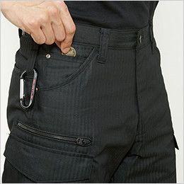 バートル 5512HB ヘリンボーンカーゴパンツ 裾上げNG(男女兼用) ツインループ・コインポケット