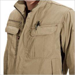 バートル 6091 [秋冬用]ソフトツイルジャケット(男女兼用)  ペンさし