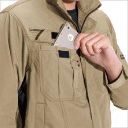 バートル 6091 [秋冬用]ソフトツイルジャケット(男女兼用)  Phone収納ポケット