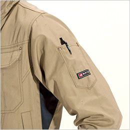 バートル 6101 [春夏用]T/Cライトチノジャケット(男女兼用)  ペンポケット