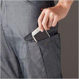 バートル 7042 [春夏用]ストレッチドビーカーゴパンツ(男女兼用)  Phone収納ポケット