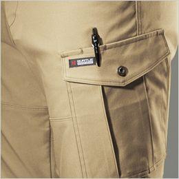 バートル 7052 ストレッチ高密度ツイルカーゴパンツ(男女兼用) ペンさし