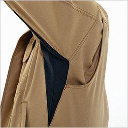バートル 7081 制電ストレッチツイルジャケット(JIS T8118適合)(男女兼用) 背アームノーフォーク