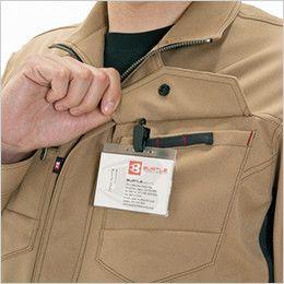 バートル 7081 制電ストレッチツイルジャケット(JIS T8118適合)(男女兼用) ネームホルダーループ