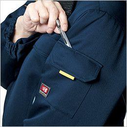 バートル 7110 パイピング防寒ブルゾン(男女兼用) ポケットペンさし