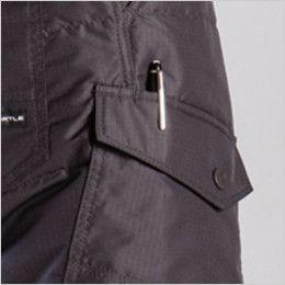 バートル 7512 リップクロス防風防寒カーゴパンツ(男女兼用) 裾上げ不可 テーパードシルエット ペンさし