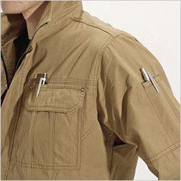 バートル 8031 チノクロスジャケット(綿100%)(男女兼用) ペンさし