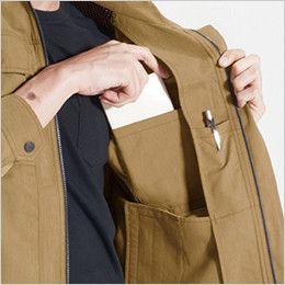 バートル 8051 ヴィンテージソフトツイルジャケット(男女兼用) 内ポケット