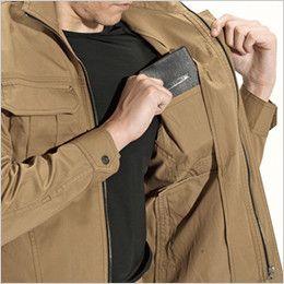 バートル 8091 [春夏用]綿100%ライトチノジャケット(男女兼用) 内ポケット