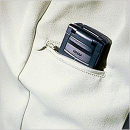 バートル 9006 制電ストレッチレディースパンツ(女性用) Phone収納ポケット(ファスナー付)