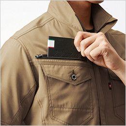 バートル 9086 [春夏用]ストレッチエアリークロス半袖ジャケット(男女兼用) レベルブック収納ポケット