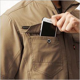 バートル 9086 [春夏用]ストレッチエアリークロス半袖ジャケット(男女兼用) Phone収納ループ