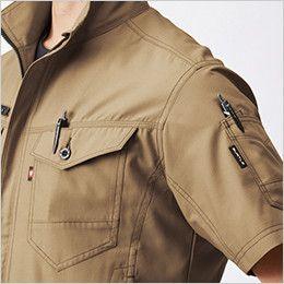 バートル 9086 [春夏用]ストレッチエアリークロス半袖ジャケット(男女兼用) ダブルペンポケット
