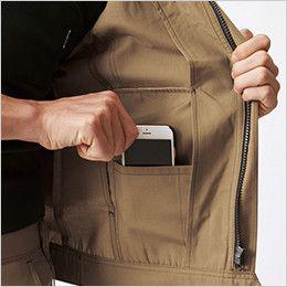 バートル 9086 [春夏用]ストレッチエアリークロス半袖ジャケット(男女兼用) 内ポケット