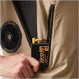 バートル AC1111 エアークラフト[空調服]長袖ジャケット(男女兼用) ポリ100% バッテリー収納ポケット(ファスナー止め)