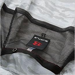 バートル AC1111 エアークラフト[空調服]長袖ジャケット(男女兼用) ポリ100% 衣服内の空気の循環を促す、調節式エアダクト